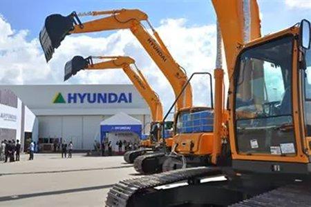 Hyundai Heavy Industries - Hyundai Máquinas Pesadas